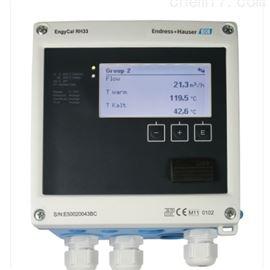 EngyCal RH33 BTU瑞士E+H计量仪