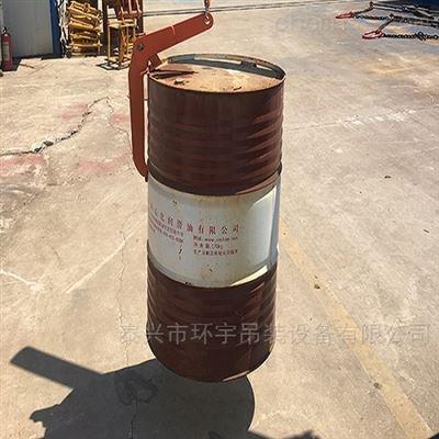 按需求专业生产油桶吊夹钳