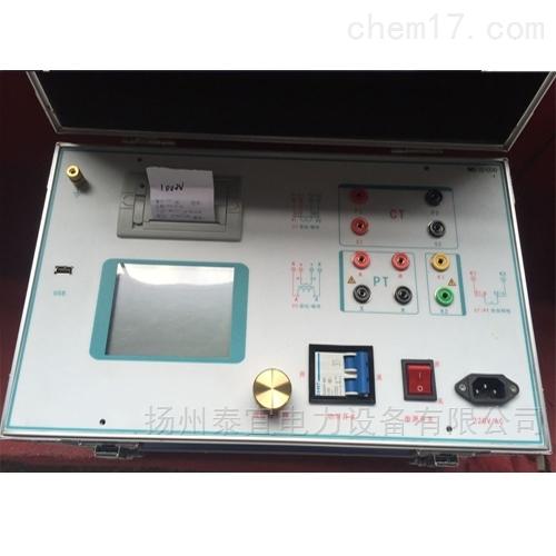 承试类五级便携式互感器伏安特性测试仪