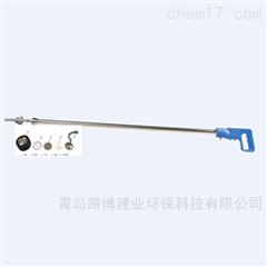 LB-1001型低濃度多功能煙塵取樣管