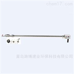 LB-1070加熱型低濃度多功能煙塵取樣管