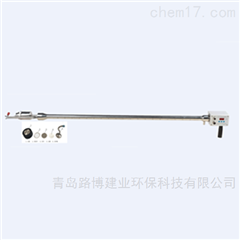 LB-1070加热型低浓度多功能烟尘取样管