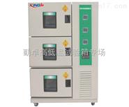 复层式温湿度试验箱 三层式高低温测试箱