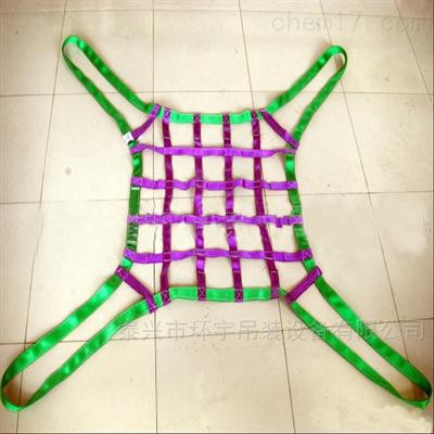 1x1x1m,1x3x3m,1x3x2m尼龙吊网编织安全防护网