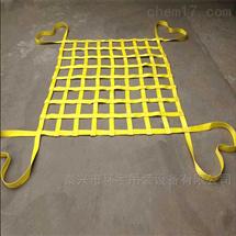 扁平吊网涤纶吊货网