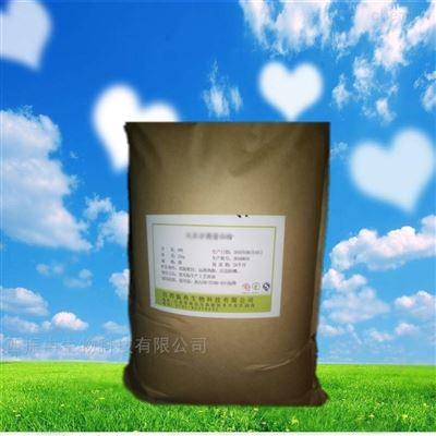 食品级D-异抗坏血酸钠异VC钠生产厂家