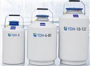 航空生物运输 YDH-6-80 干式运输无液氮溢出