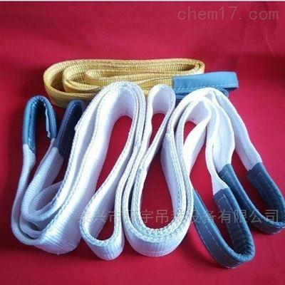 各种规格丙纶吊带厂家直销