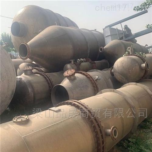 销售二手钛材4效30吨蒸发器