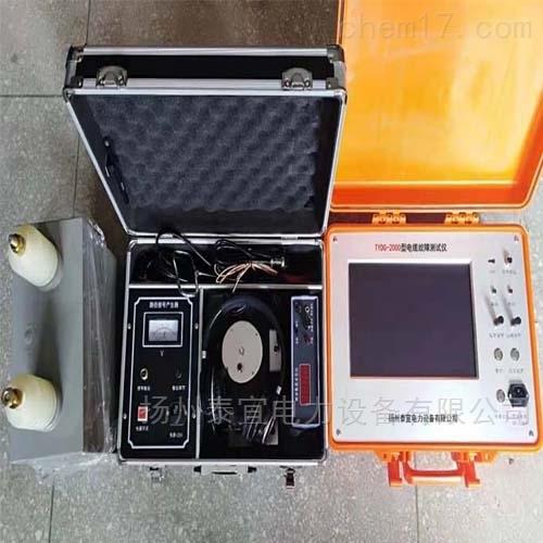 TY高压电缆故障检测仪