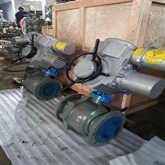 Q941H-16C-150电动碳钢硬密封球阀