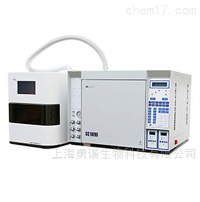 灵华GC-9890B残留环氧乙烷气相色谱分析仪