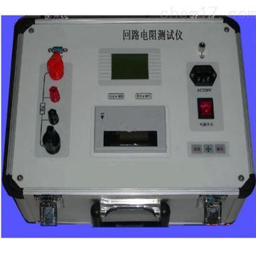 JTJC-200A型回路电阻测试仪
