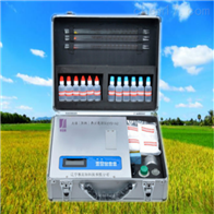 SYS-TFA土壤肥料养分速测仪