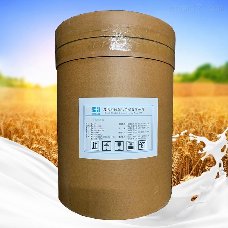 牛皮胶原蛋白肽的生产厂家
