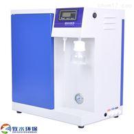 實驗室超純水機設備