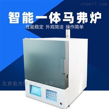 TFZN-7500智能一體馬弗爐工業高溫爐