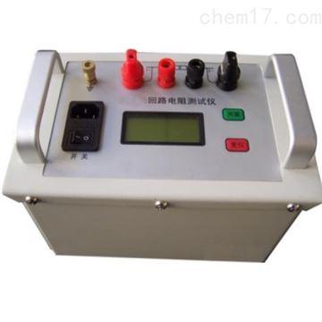HS6100B回路电阻测试仪