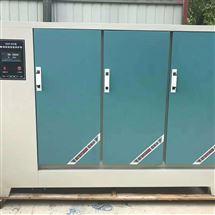 混凝土标养箱 标准恒温恒湿养护箱
