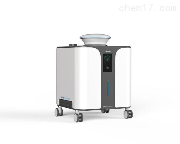 霧化過氧化氫滅菌器消毒器
