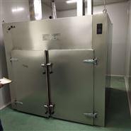 直供 二手箱式托盘烘干机 热风循环烘箱