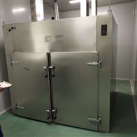 多规格直供 二手箱式托盘烘干机 热风循环烘箱
