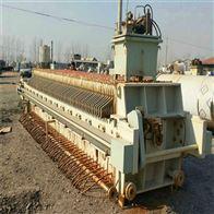 现货出售200平方二手废水高效处理压滤机