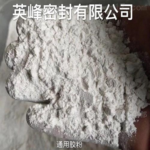 高粘度樹脂膠粉   砂漿膠粉