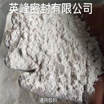 規格齊全抗裂砂漿專用膠粉