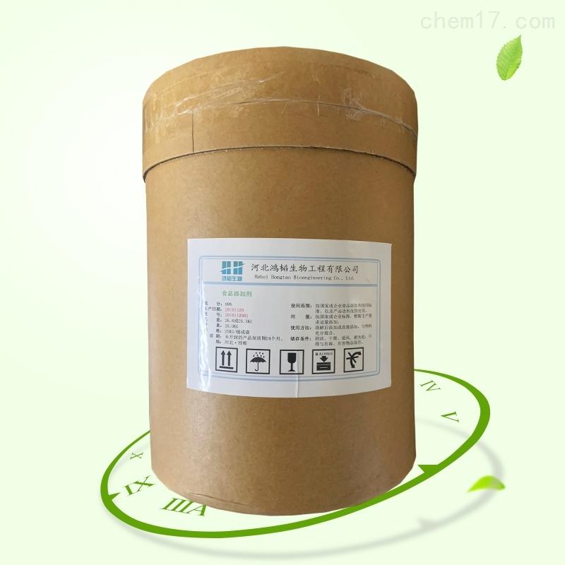 乙二胺四乙酸二钠的生产厂家