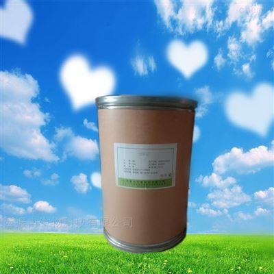 食品级瓜拉纳提取物生产厂家营养强化剂