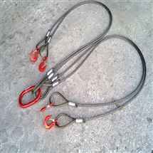 複合鋼絲繩