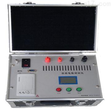 L3291回路电阻测试仪