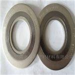 DN80安徽B型金属缠绕垫片,石墨/四氟填充密封带