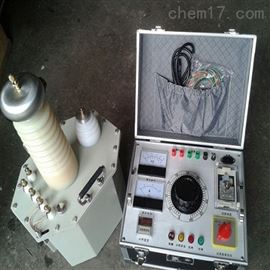 ZD9103F轻型交直流高压试验变压器