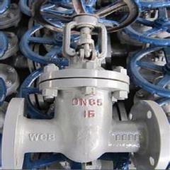 Z41H-16C-65碳钢闸阀