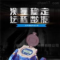 TDS-100W安徽宣城市海峰双声道超声波水表厂家