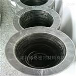 DN25湘潭市石墨复合垫片,耐酸碱性能