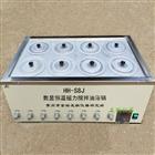 HH-S8J數顯恒溫磁力攪拌油浴鍋
