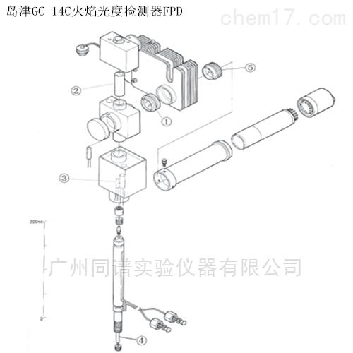 岛津色谱仪GC-14C 火焰光度检测器FPD配件