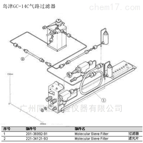 岛津气相色谱仪GC-14C气路过滤器的相关配件