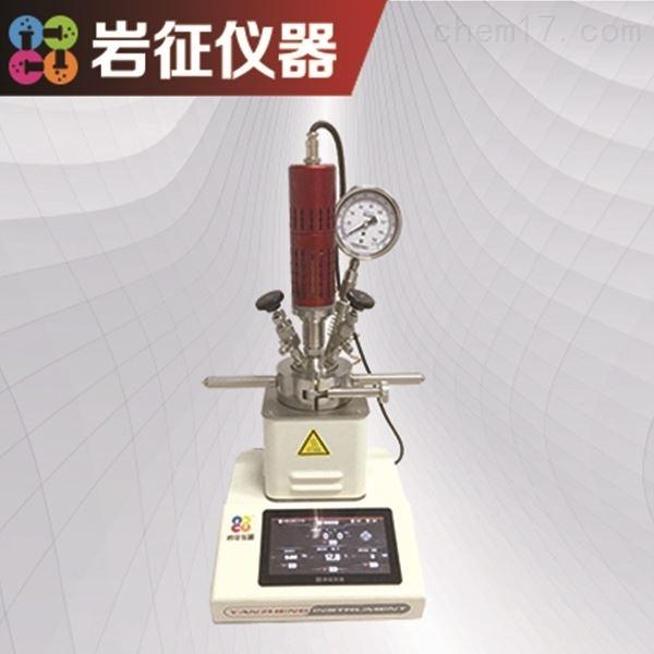YZPR系列微型反应釜