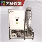 天然氣水合物反應裝置