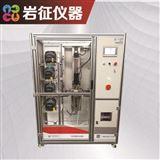 儲放氫性能測試裝置