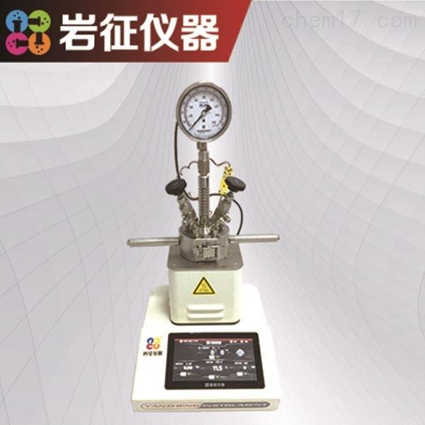 YZPR-500ML微型高壓反應釜