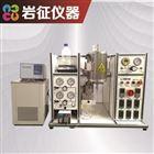 微型催化劑評價裝置