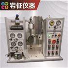 氧化脫硫氧化反應裝置