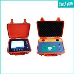 RLTDL-IIRLTDL-II电缆故障测试仪