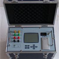 GS2540C三通道直流电阻快速测试仪