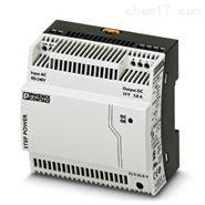 菲尼克斯电源STEP-PS/ 1AC/24DC/3.8/C2LPS